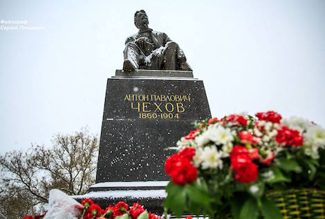 158th_chekhov_birthday_anniversary_taganrog_1