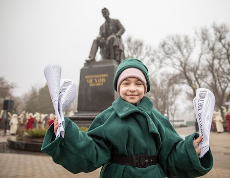 160th_chekhov_birthday_anniversary_taganrog_3