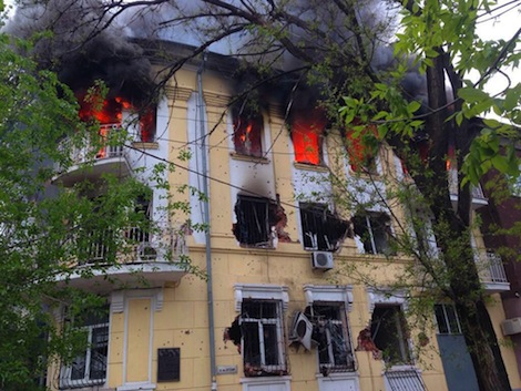 Fascist storm troopers arson police station at downtown Mariupol