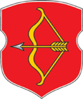 Pinsk Coat of Arms