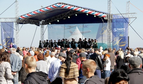 Concert held in Pushkin Embankment