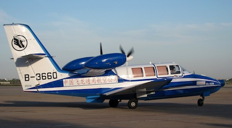 Be-103 operated by Swan Airlines (China)