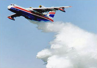 BE-200 amphibian in a firefighting operation
