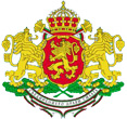 Bulgarian Coat of Arms
