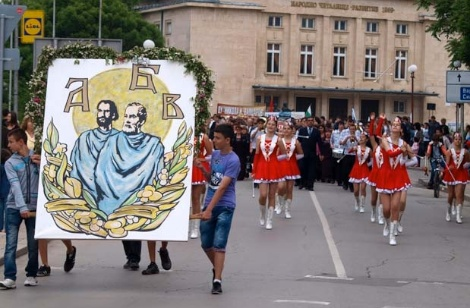Photo of Saints Cyril and Methodius' Day Celebration submitted by Khristo Botev School (Plovdiv, Bulgaria) in 2014.