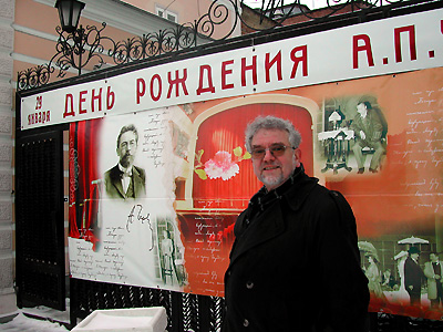 Heinz Setzer by the playbill of Taganrog Chekhov Theater, taken by Alexandre Mirgorodski on Jan. 29, 2005