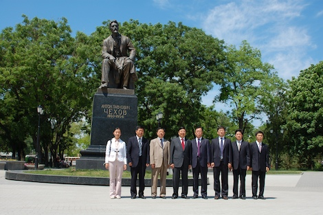 "Chinese delegation in front of the museum ""Chekhov Birth House"" in Taganrog"
