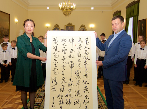 First Deputy City Manager Andrei Lisitsky receives a gift from Jining Museum's director Ms. Wang Li