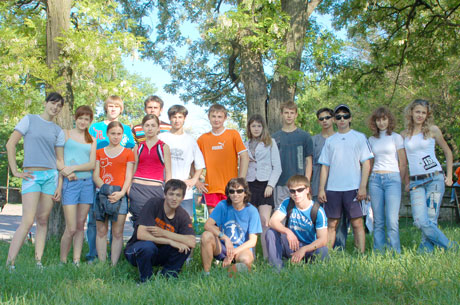 Taganrog's Youth Team to participate in Jugendcamp 2006 in Lüdenscheid