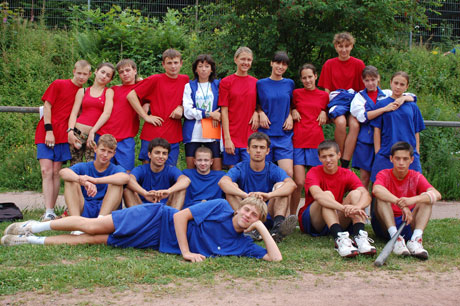 Taganrog's Youth Team before the kickoff of lapta presentation