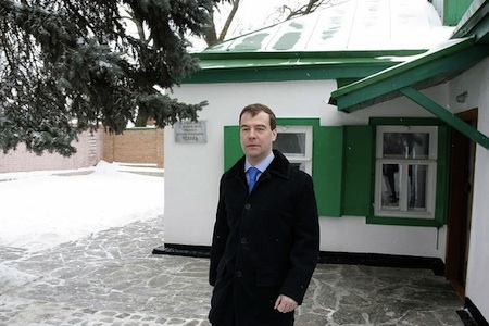 President Medvedev in front of the Chekhov Birth House in Taganrog