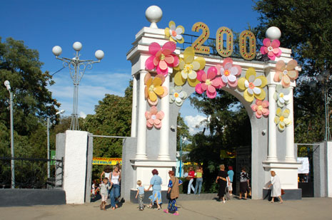 September 3 - The Gates to the Taganrog City Park