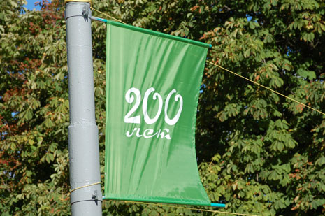 Taganrog City Park Celebrating its Second Century