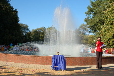 The new fountain