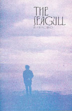 Poster for the Seagull by Chekhov