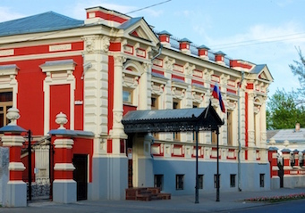 taganrog_museum_of_art