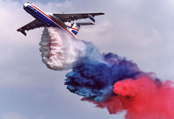 BE-200 Tricolor