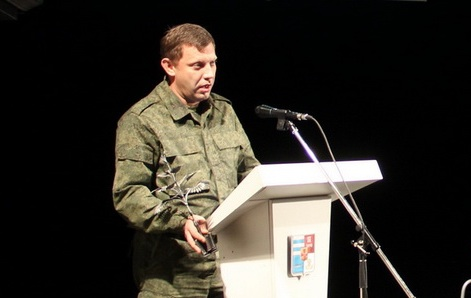 Prime-minister of Donetsk People's Republic Alexander Zakharchenko speaking at Taganrog Theater
